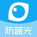 護眼寶app