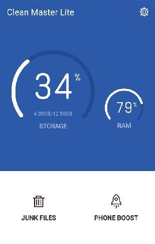 猎豹清理大师精简版app截图3