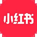 小紅書app