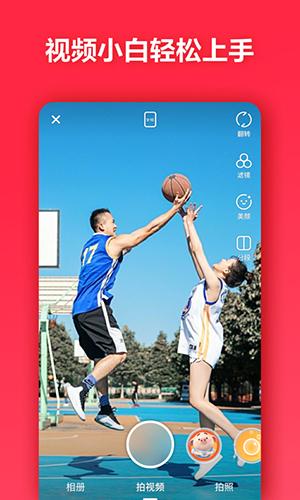 小红书app截图3