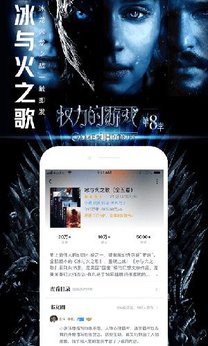QQ阅读手机版截图4