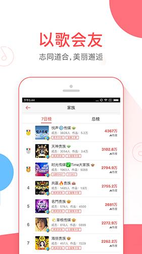 VV音乐app截图4