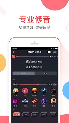 VV音乐app截图5
