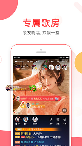 VV音乐app截图2