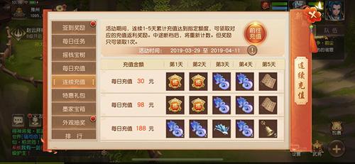 三国如龙传5