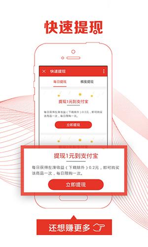 惠锁屏app截图5
