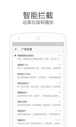 微信电话本app截图4