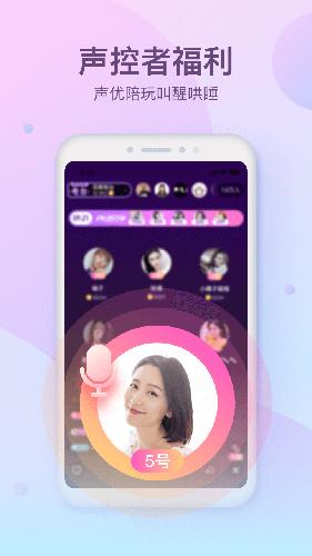 花椒直播app截图4