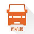 货拉拉司机版app