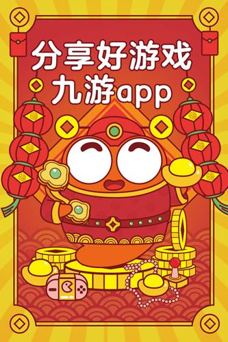 九�[app