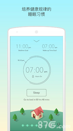 睡眠小鎮app截圖2