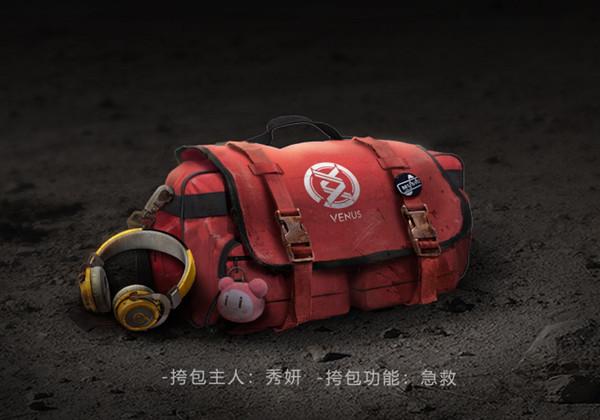 【医疗挎包 】