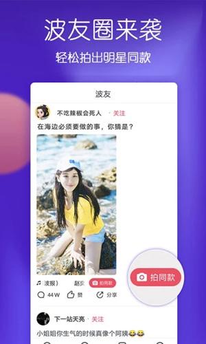 波波視頻app截圖2