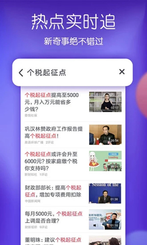 波波視頻app截圖4