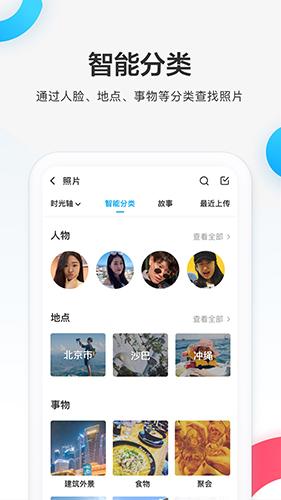 www.dzrsbbs.cn网盘app截图3