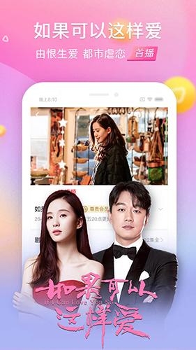 搜狐视频app截图4