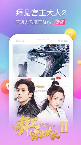 搜狐视频app剧集