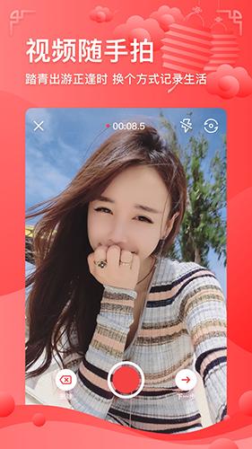 凤凰视频app截图1