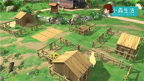 小森牧场—游戏截图
