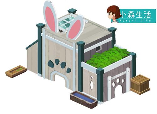 兔舍—原画
