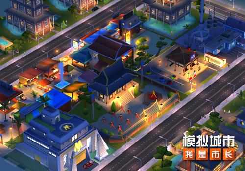 解析《模拟城市:我是市长》全新的区域热点建筑