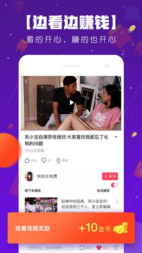 波波視頻app1