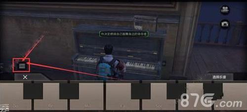 明日之后钢琴设置方法3