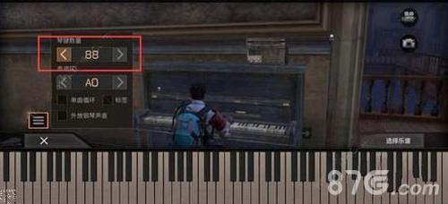 明日之后钢琴设置方法4