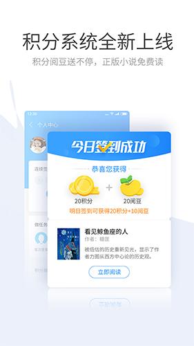 搜狗浏览器app截图3