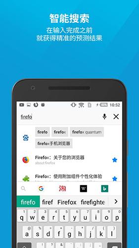 Firefox手机版截图4