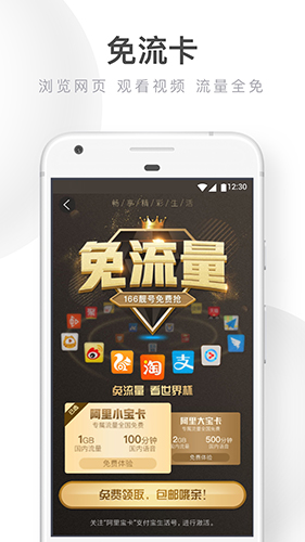 UC瀏覽器app功能