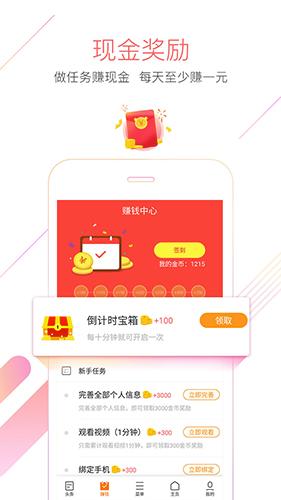 猎豹浏览器app截图1