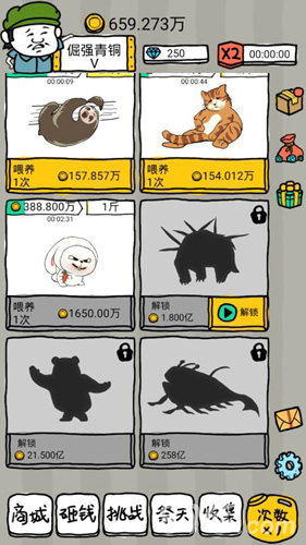 皮皮虾传奇虾鲲大赛玩法介绍