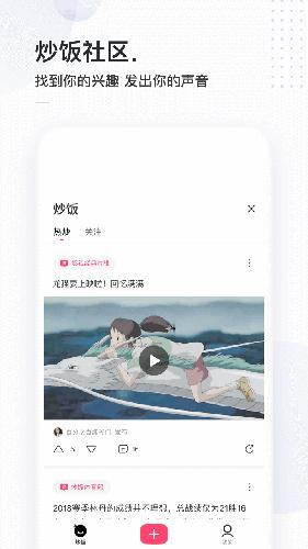 簡單搜索app截圖3