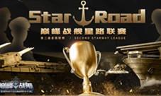 《巔峰戰艦》SR2總決賽落幕 無雙炮神戰隊奪冠