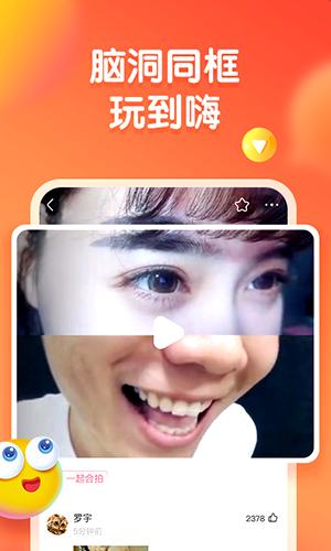 皮皮虾app截图3