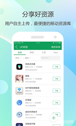 7723�[�蚝�app截�D4