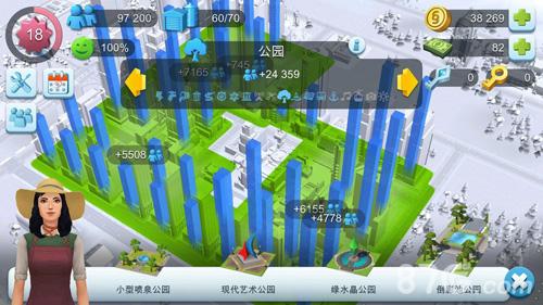 模拟城市我是市长刷钱