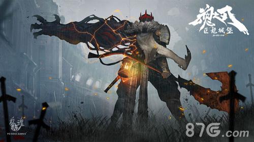 魂之刃:巨龙城堡截图7
