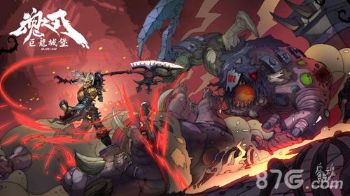 魂之刃:巨龙城堡截图6