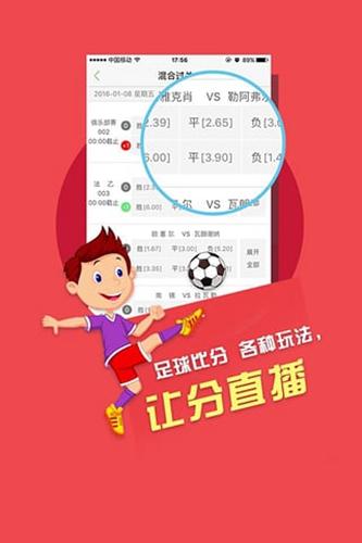 87彩店官网app截图4