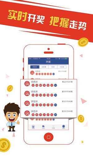 87彩店官网app