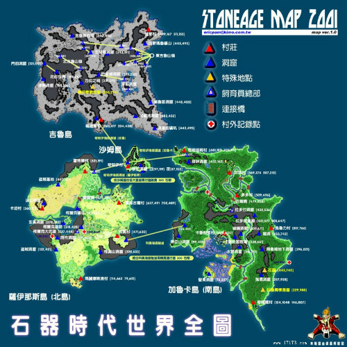 (石器时代世界地图,哪块区域留下你最多的足迹?)