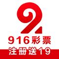 916彩票app