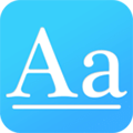 字体管家app