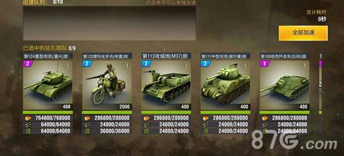 二战风云2宣传图2