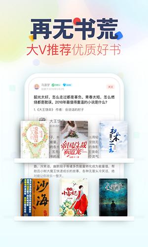 追书神器app截图1