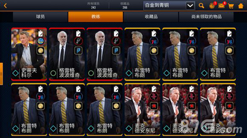 NBA LIVE教练获得