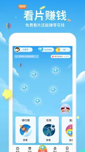 360影視大全app1