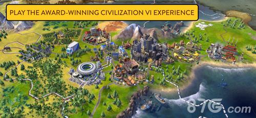 文明5安卓版截图1